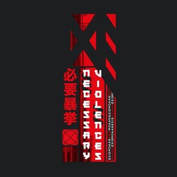 Omslag - Svårlyssnat industriellt album